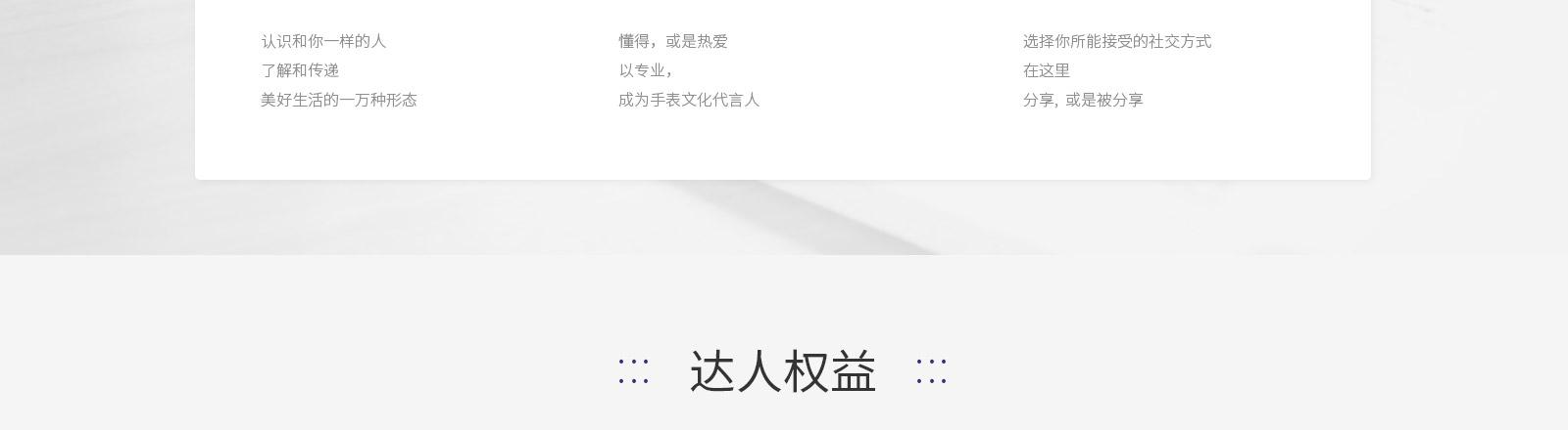 fun88官网