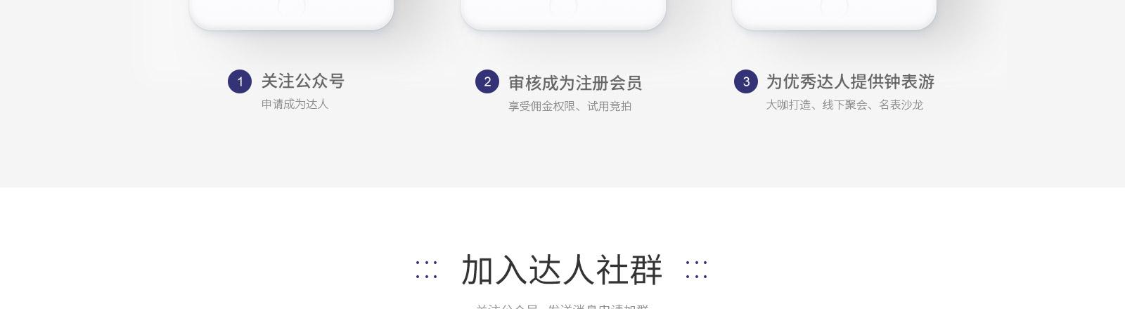 乐天堂fun88手机投注_乐天堂国际娱乐老虎机_乐天堂官网fun88